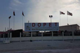 DOPET Factory & Office Building